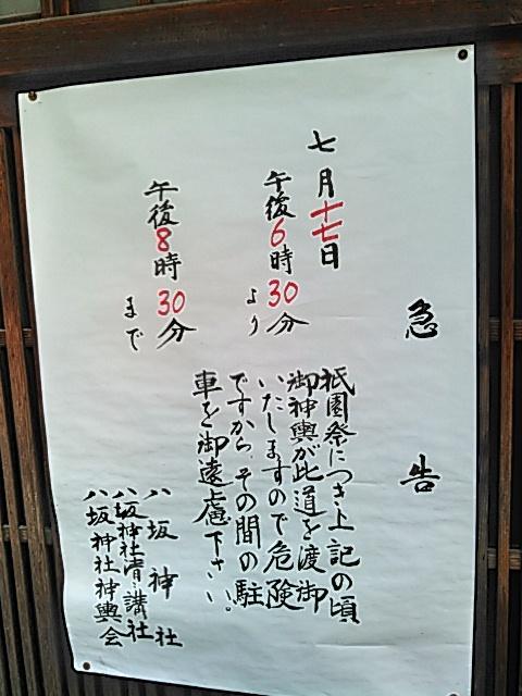 KIMG3063